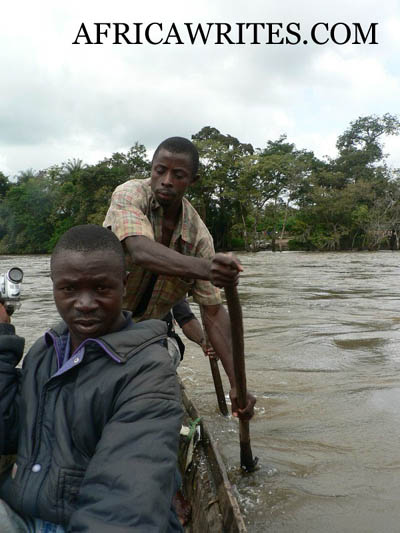 africawrites1pub.jpg